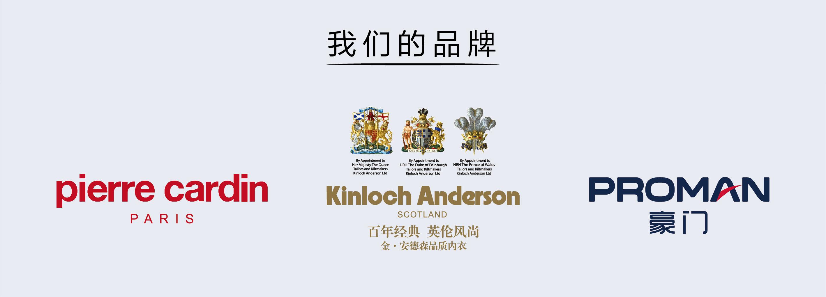 青島大統紡織開發有限公司
